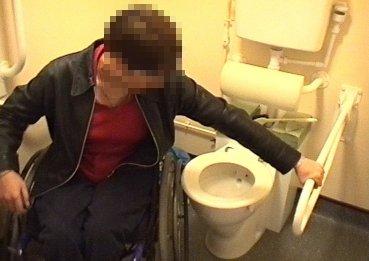 toilettransfer.jpg