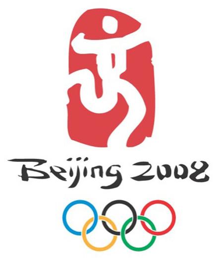 logo2008def.jpg