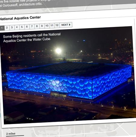 Una visita virtual a la piscina olimpica de pekin 2008 aqua - Piscina olimpica castellon ...