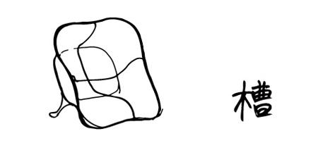 seatub.jpg