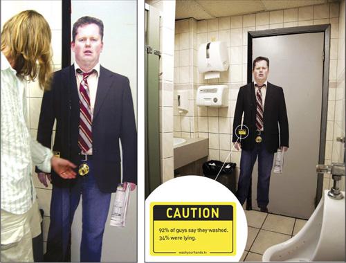 Publicidad en baños
