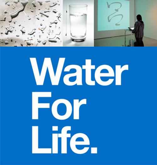 agua para la vida