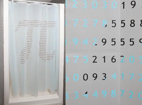 pi-cortina-securibath