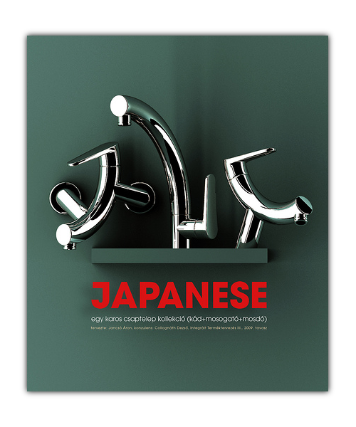 water-faucet-japanese-character-securibath